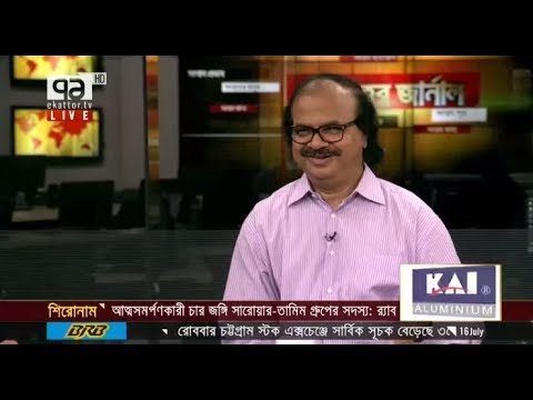 Professor Dr. Mijanur Rahman, VC Jagannath University, Dhaka