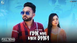 Pyar Nai Karde Yaara (Official ) Kevin Sidhu   Afsana Khan   R Nait   Rav Dhillon   Geet MP3