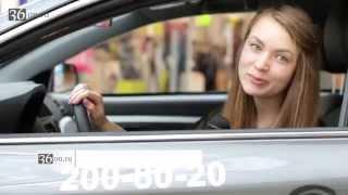 Презентация LIFAN CEBRIUM | Авто Сити Воронеж