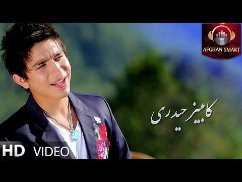 Kambiz Haidari - Ghazal Ghazal OFFICIAL VIDEO