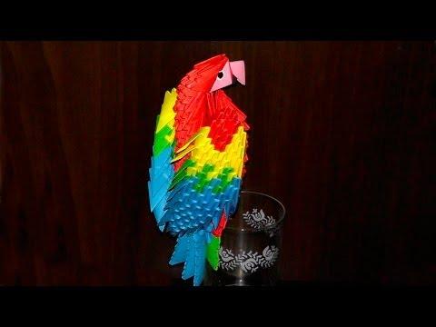 Оригами из модулей попугай ара