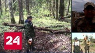 Вахта памяти: волонтеры ищут останки бойцов, погибших в годы войны - Россия 24