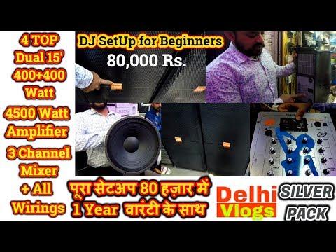Full DJ Setup at 80,000 Rs. 🔥 | 1 Year Warranty | Delhi Vlogs Silver Pack | DJ for Beginners