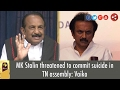 MK Stalin threatened to commit suicide in TN assembly: Vaiko