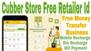 "Free Money Transfer Retailer I'd  ""CUBBER STORE"".  India fast Money Transfer service provide."