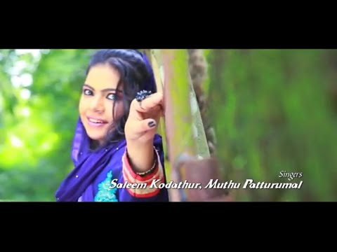 Saleem Kodathoor │Maharinte │New Super Hit 2016 - Album: Dilse