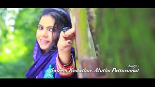 Saleem Kodathoor │Maharinte │New Super Hit 2015 - Album: Dilse