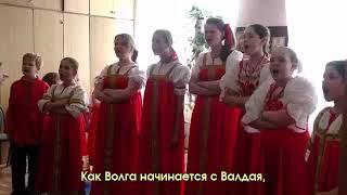 Ансамбль народной песни «Лад» - «Светлее русской песни нет» [с субтитрами-Volga].