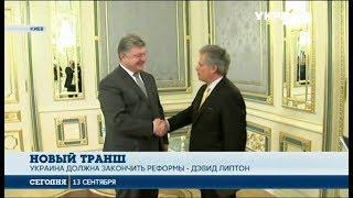 Порошенко обсудил с руководством МВФ новый транш для Украины