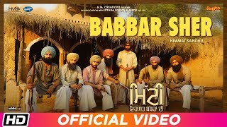 Babbar Sher | Himmat Sandhu | Mitti Virasat Babbaran Di | Mr Wow | Latest Song 2019
