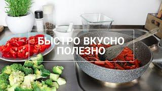 Простые рецепты без глютена и молочки| Завтрак, обед и ужин
