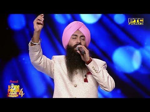 Bir Singh | Changa Ae | Live Performance | Studio Round 01 | Voice Of Punjab Chhota Champ 4