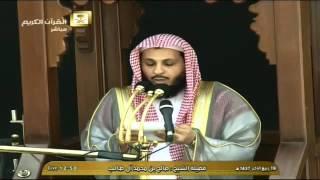 خطبة جمعة الحرم المكي الشريف 19 ربيع الآخر1437 هـ الشيخ الدكتور صالح ال طالب