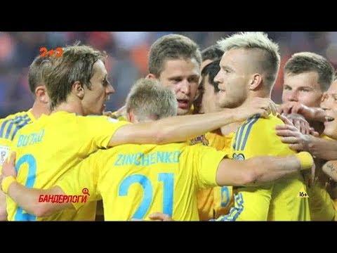 Как сыграла украина вчера