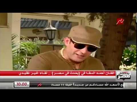 اسرار احمد السقا