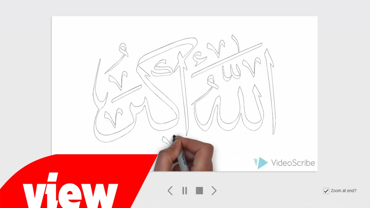 How To Make Hand Writing Animation In Video Scribe