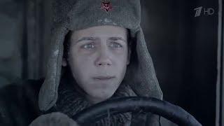 Волки & Фильм ВОЛКИ (ОСНОВАН на реальных событиях) HD