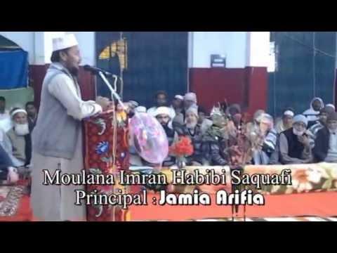 Seerate Rasoole Akram by Allama Imran Habibi