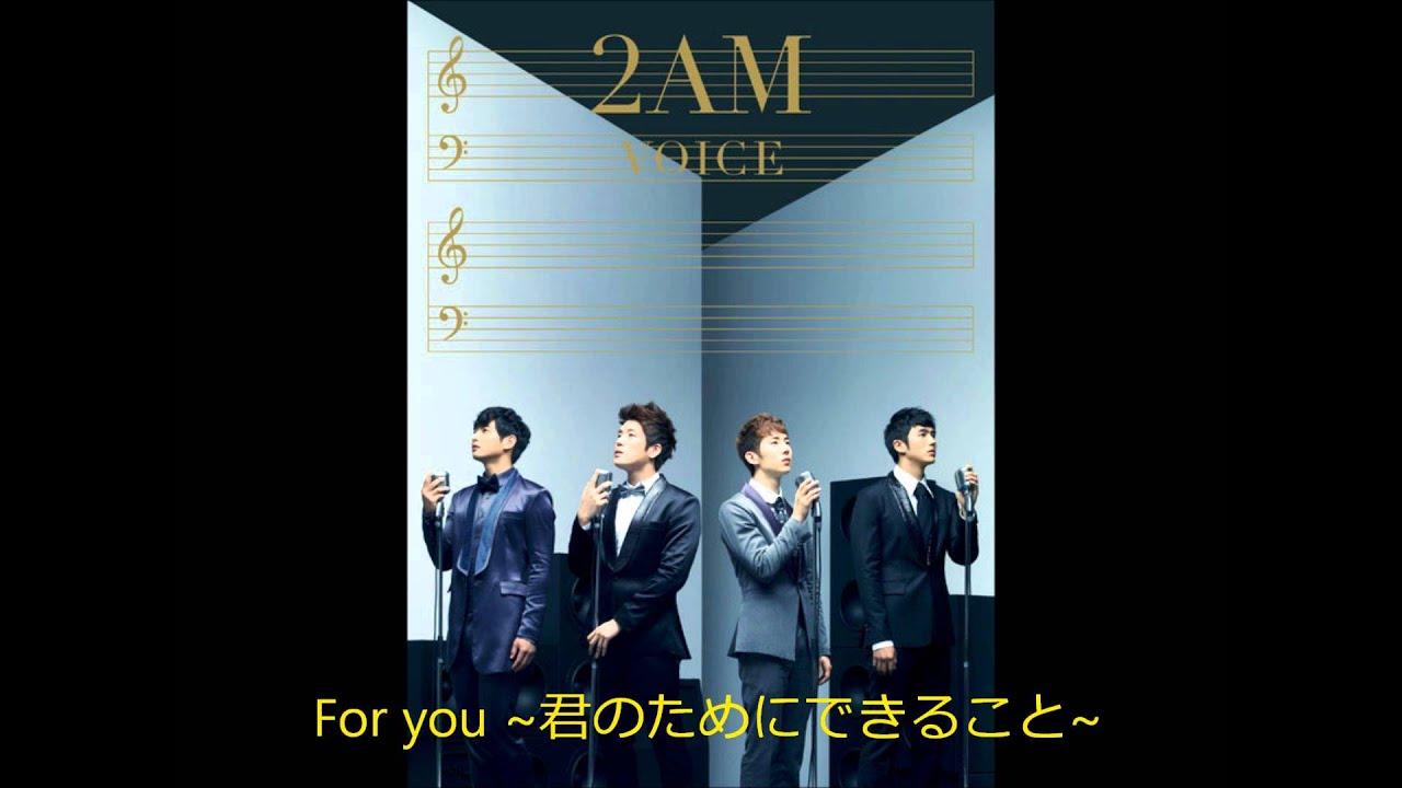 2am-for-you-audio-saranghae0363