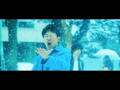 PAN「ザ・マジックアワー」(Official Music Video) / 映画「想像だけで素晴らしいんだ -GO TO THE FUTURE-」