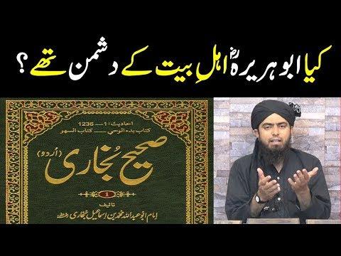 Kya Abu Huraira Ahl E Bait Ke Dushman The Hazrat Umer Ki Un Per Paband By Enigeer Muhammad Ali Mirza