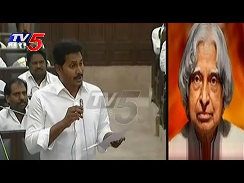 Jagan Pays Tribute to Dr.APJ Abdul Kalam In AP Assembly Sessions : TV5 News