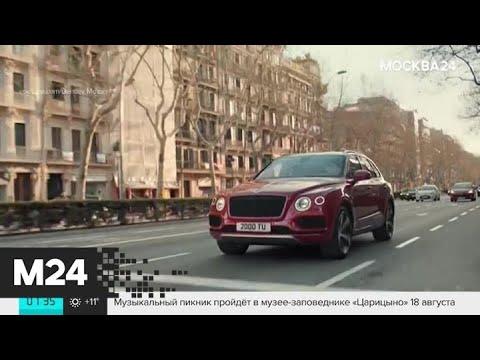 Названы самые популярные люксовые автомобили в России - Москва 24