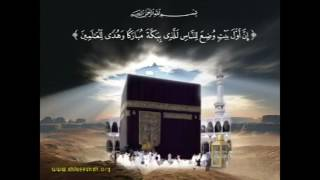 Qur Onu Karim Tafsiri 1 Pora Uzbek Tilida