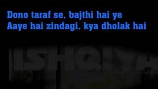 IBN E BATUTA WITH LYRICS FULL SONG FROM ISHQIYA MOVIE