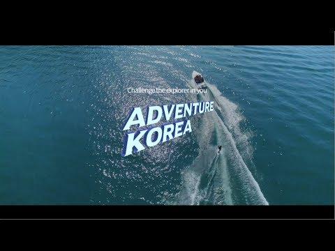 2017 Korea Tourism TVC – Adventure Korea