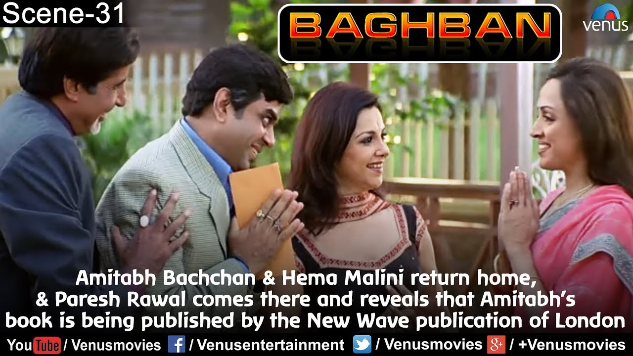 Amitabh & Hema return home, & Paresh comes & reveals that Amitabh's book being publ
