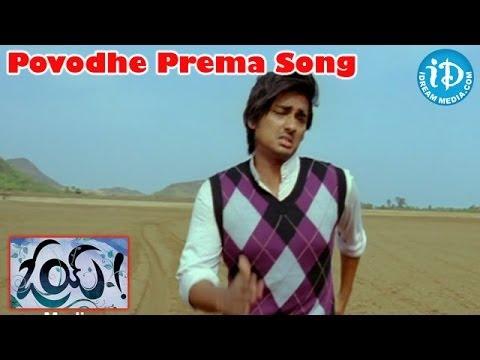 Povodhe Prema Song - Oye Movie Songs - Siddharth - Shamili - Krishnudu