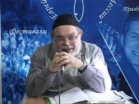Russian Institute (Lesson 18), Russian institute: La