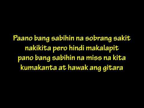 Kylie Padilla - Gitara Lyrics
