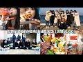 예보링 | [VLOG] 강원도로 떠난 소속사 여행(네트워킹) / 유튜버 대모임 / 강릉 / 카메라가 방송국급이였던 하루 ????????