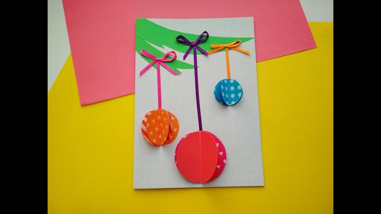 Открытка сделанная ребенком 4 лет