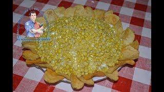 Вкусный и красивый салат Подсолнух  с ветчиной  и сыром