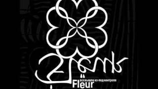 Download Flëur - Ulybki sfinksov Mp3 and Videos