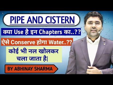 PIPE AND CISTERN - BY ABHINAY SHARMA | SSC |CGL|CPO