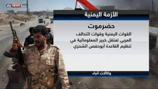 المحادثات اليمنية.. الكويت تدفع باتجاه النجاح
