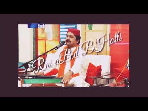 Asan Rool marhoon  // Full Song by khalid Bhatti