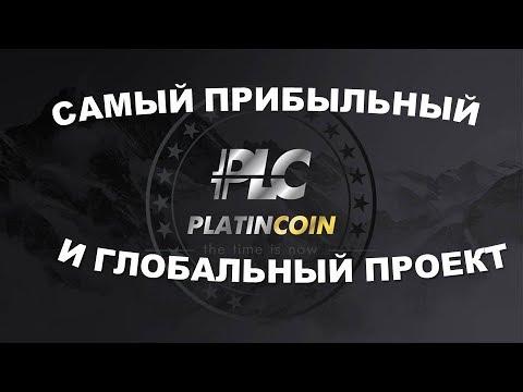 Серебряные монеты России до 1917 г.