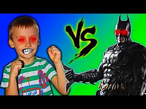 БЭТМЕН ЖИВ Совсем НЕ Мультики про бэтмена игра Injustice Gods Among Us