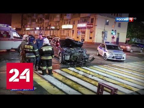 Тяжелейшая авария в Брянске: за рулем устроившего ДТП внедорожника оказался сын вице-губернатора