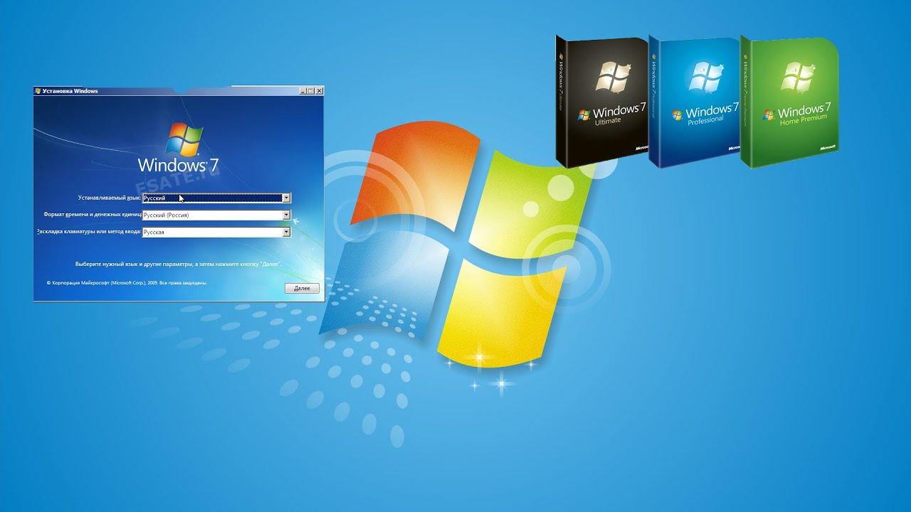 Как активировать Windows 7 Домашняя базовая х64 - YouTube