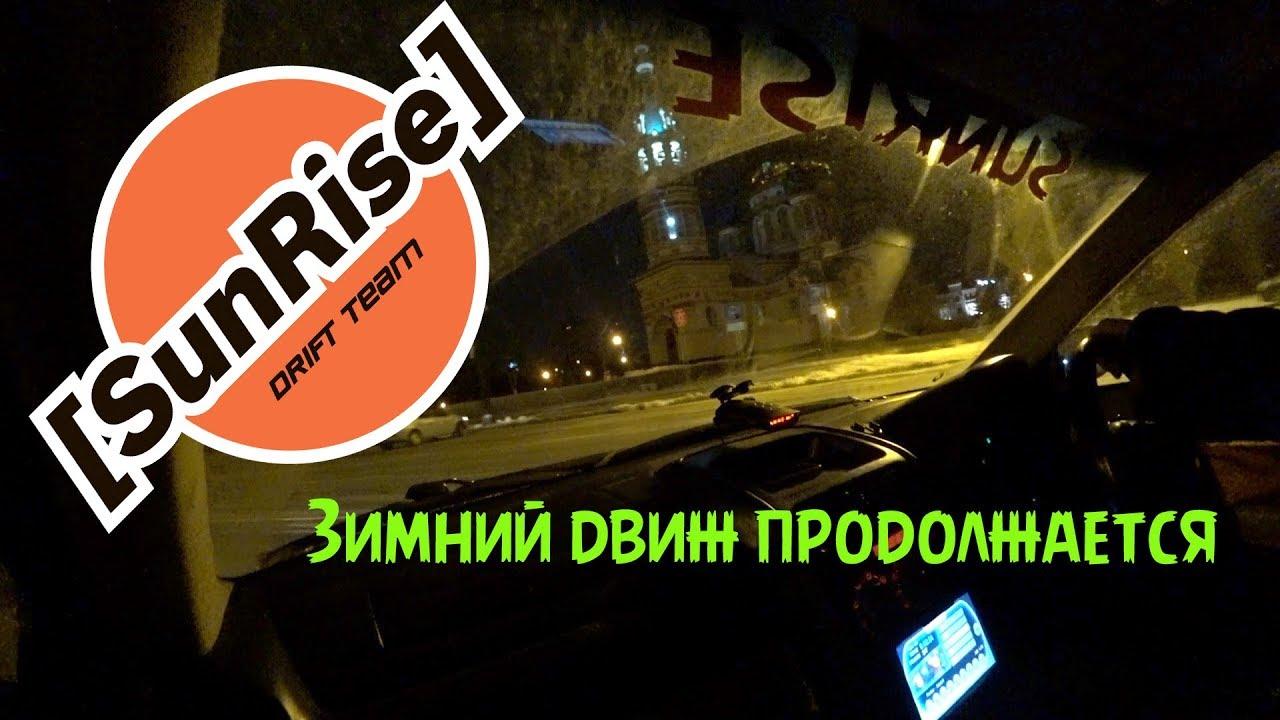 Гоняем с BMW в центре города. Уличная жизнь в Омске