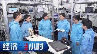 """《经济半小时》 20191113 安徽:按下高质量发展""""快进键""""  CCTV财经"""