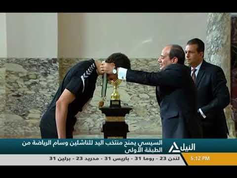 Photo of السيسي يمنح منتخب اليد للناشئين وسام الرياضة من الطبقة الأولى – الرياضة