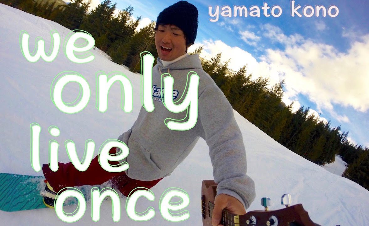 Yamato kono - we only live once  [Official Music Video]