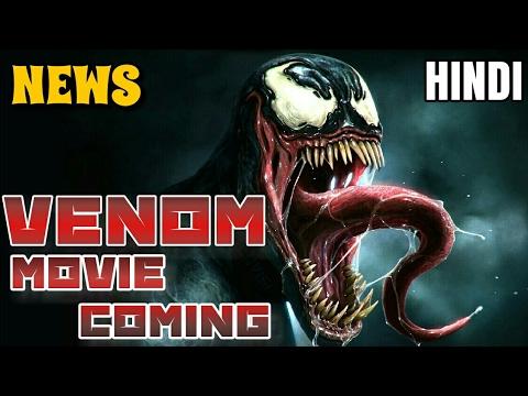 VENOM Movie Coming Soon | SHFI News Hindi | Sony-Marvel India